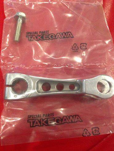 Aluminum Forged Brake Arm (for Rear)
