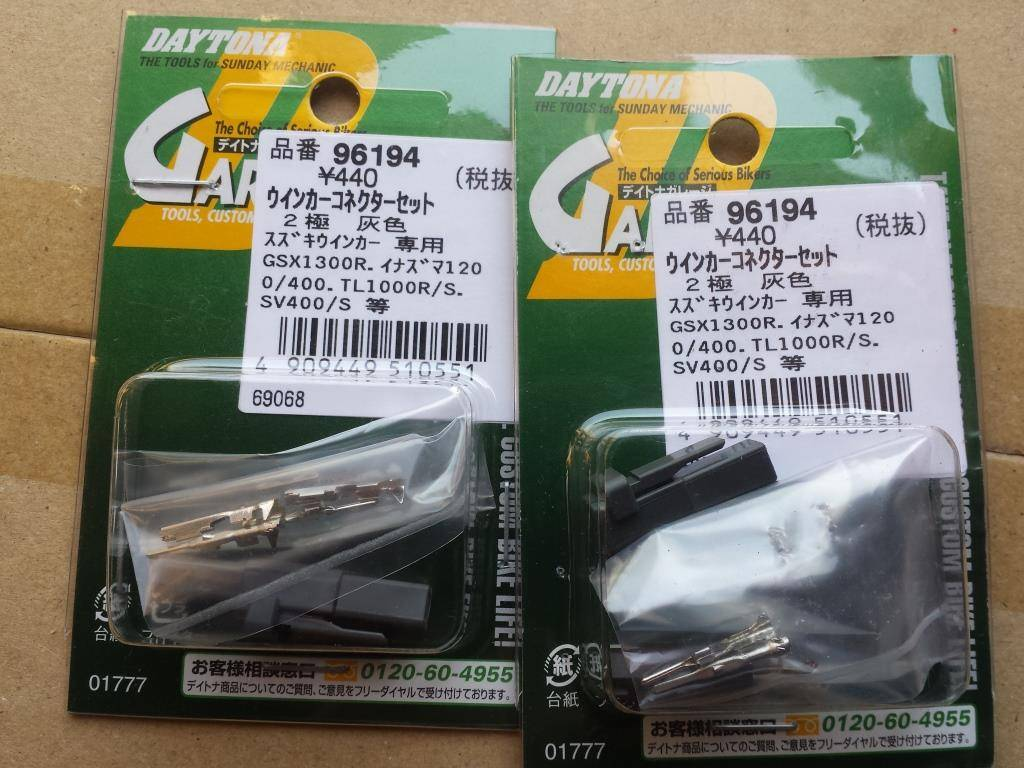 【DAYTONA】Blinker Connector (2-poles) SetUlasan Produk :name
