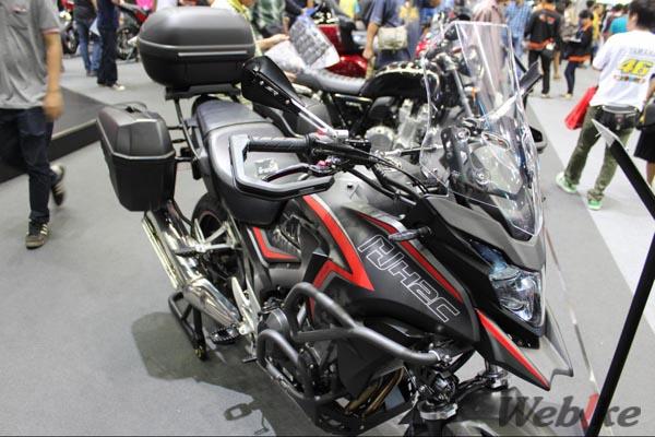 Yamaha Motorcycle Dealer El Paso Tx