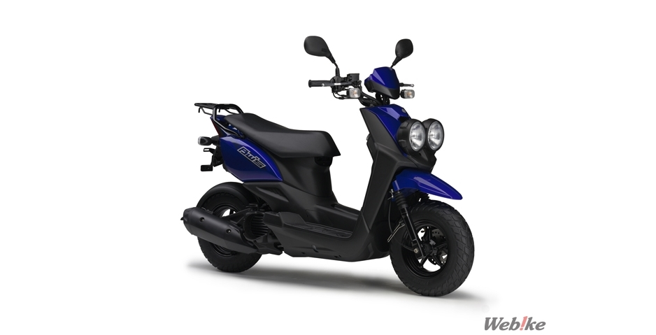 New Vehicle 2016 Year Model YAMAHA BWS YW50 A Scooter