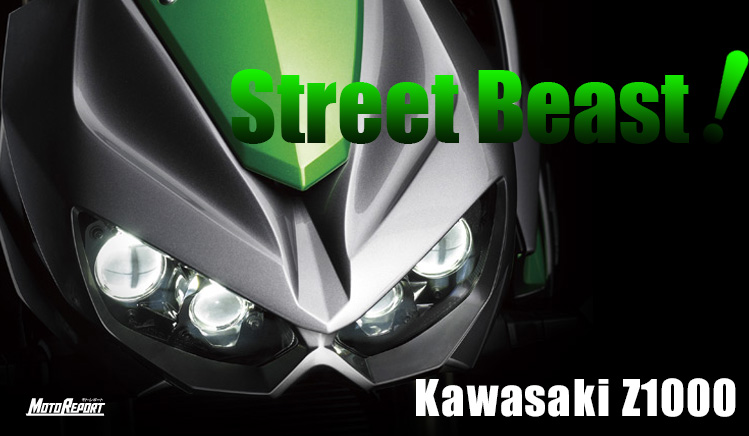 Ride A Beast Kawasaki Z1000 Test Ride And Review Motorcycle News