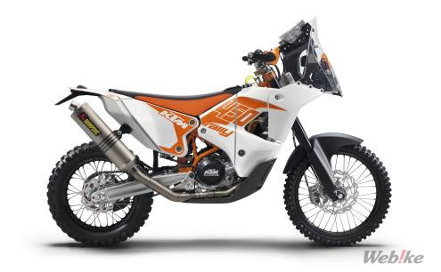 orders are accepted for the ktm 450 rally 2017 factory replica