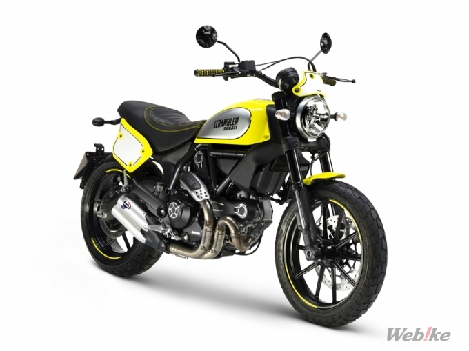 New Vehicle Ducati To Release Scrambler Flat Track Pro In Japan