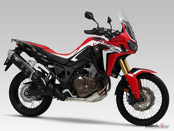 New Product YOSHIMURA Releases Slip On Exhaust For CRF1000L