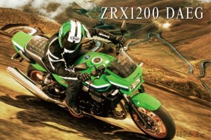 [New Vehicle] KAWASAKI ZRX1200 DAEG Final Edition will be Launched on 15th September