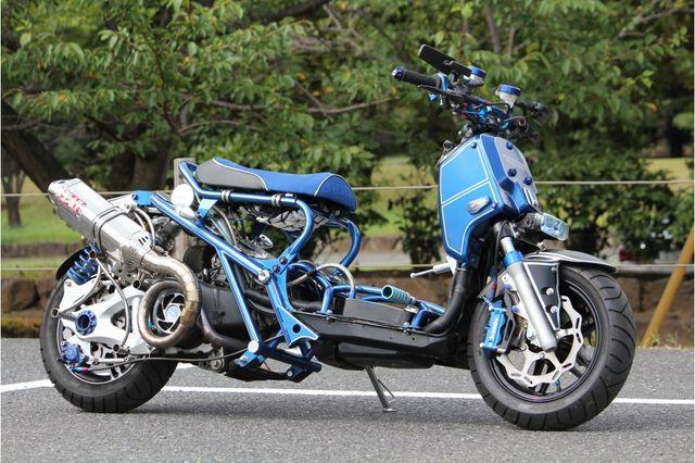 Honda Ruckus Motorcycle Parts
