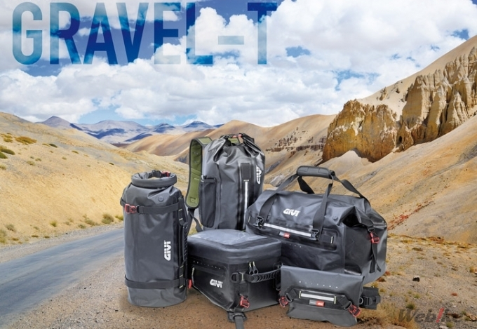 """GIVI will be launching five types of new bags in late September from waterproof  bag series """"gravel-T 9253e9fe2b912"""