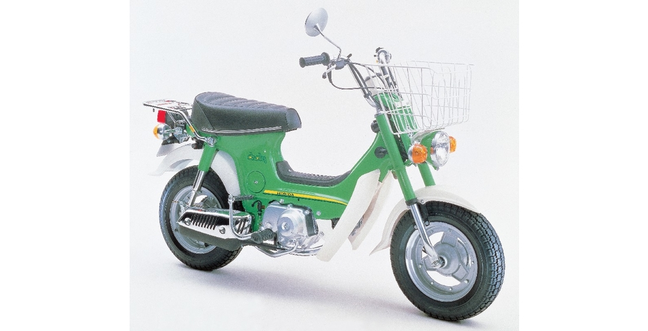 List of Synonyms and Antonyms of the Word: Honda Chaly