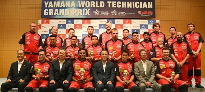Yamaha Motor Corporation Japan Address