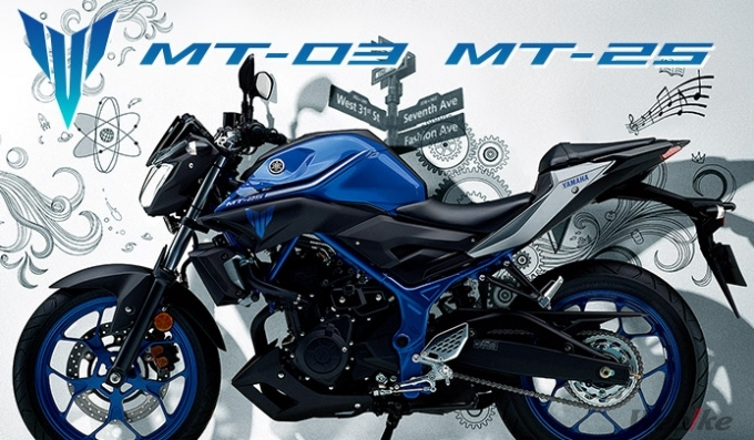 New Vehicle Yamaha Will Release The 2017 Mt03 Mt25 The