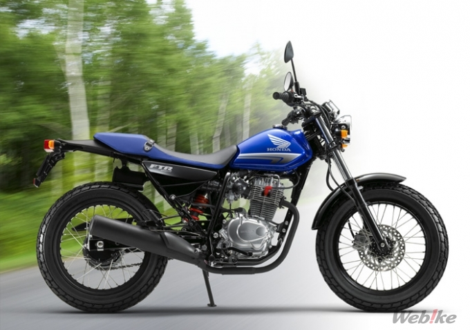 End Of The Road For HONDA FTR CB223S Models That Were Loved