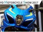 motorcycle_show_2017_suzuki_booth_gallary