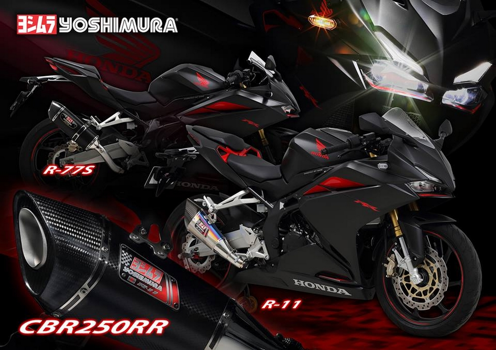 New Product Yoshimura Exhausts Slip On R 11 77S Lineup For Honda CBR250RR 2017