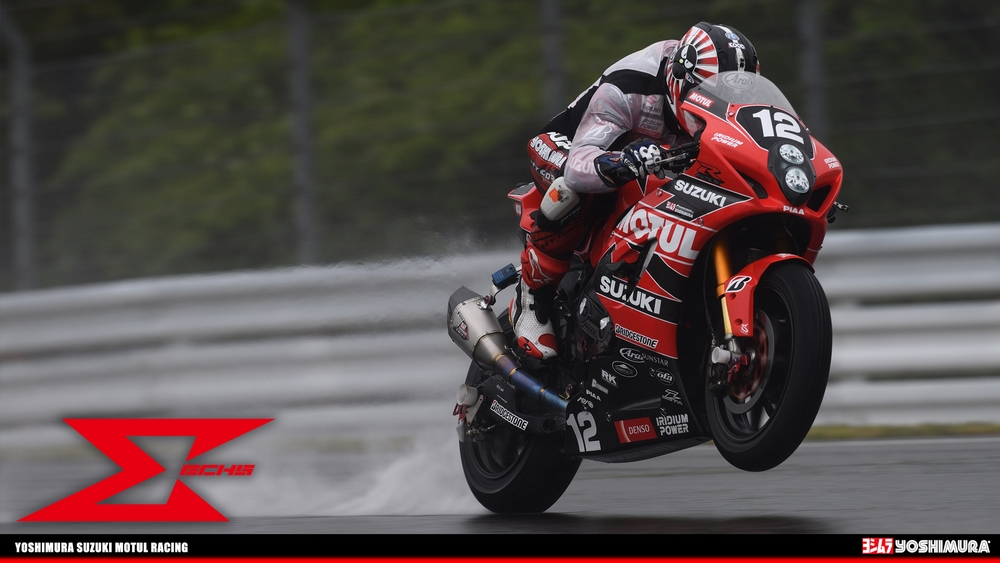 Yoshimura Desktop Wallpaper And Screensaver Are Available