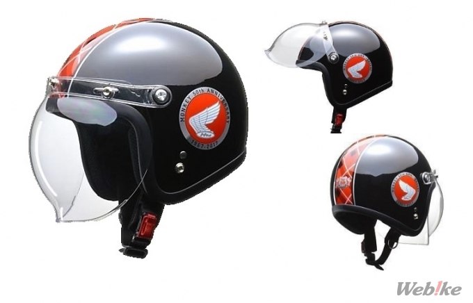 New Product Honda Releases Monkey 50th Anniversary Limited Edition Helmet With Serial No Webike News