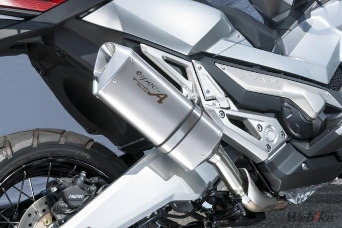 20170801bmzyamamoto01680x454: Motorcycle Performance Exhaust South Africa At Woreks.co