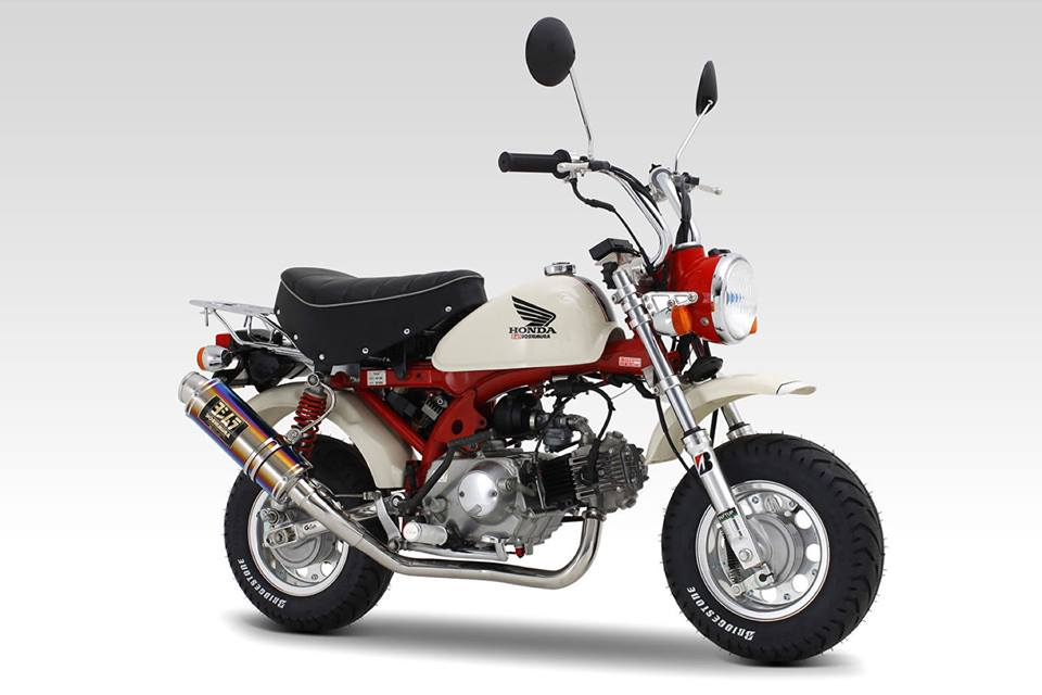 Yoshimura Gp Magnum Exhaust System For Honda Monkey Z50 Has Been