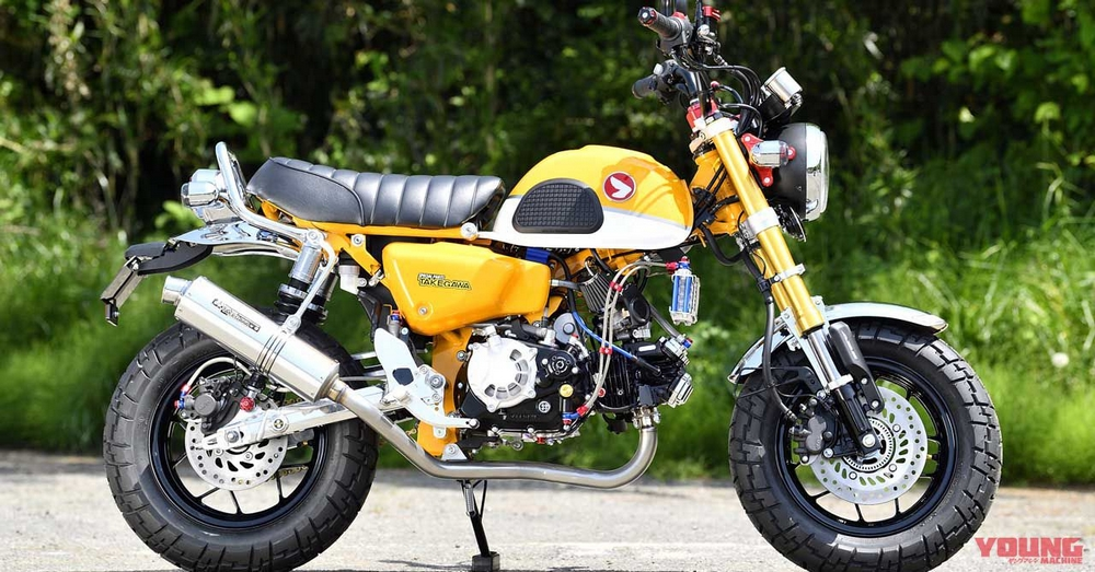 The New Monkey 125 Custom Of Sp Takegawa 181cc Has Been Launched