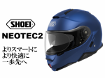 topneotec2eye-700x525