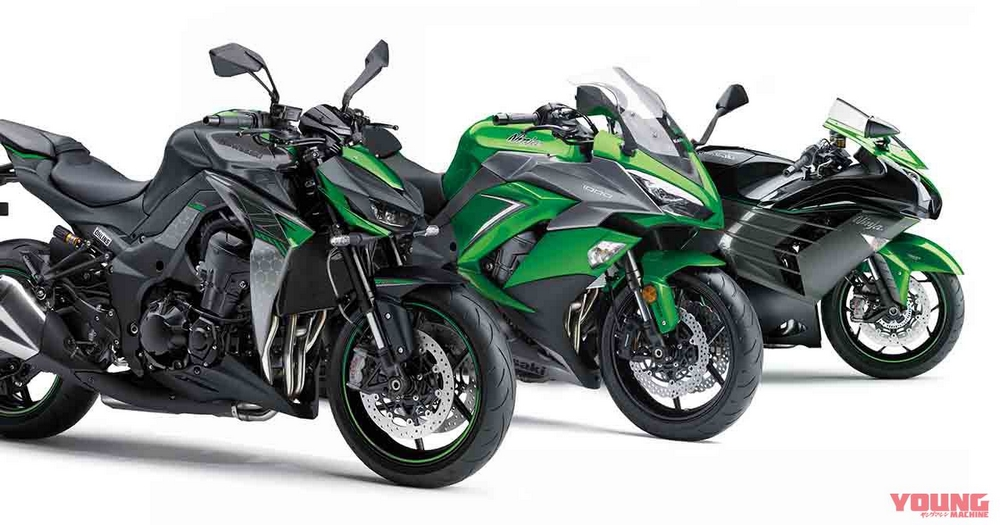 Kawasaki releases the 2019 model at once | Webike Moto News