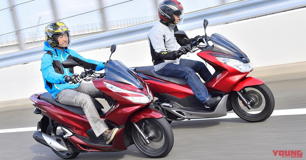 Honda Pcx 150 >> 2018 Honda Pcx150 Vs Old Pcx150 Comparison Test Review