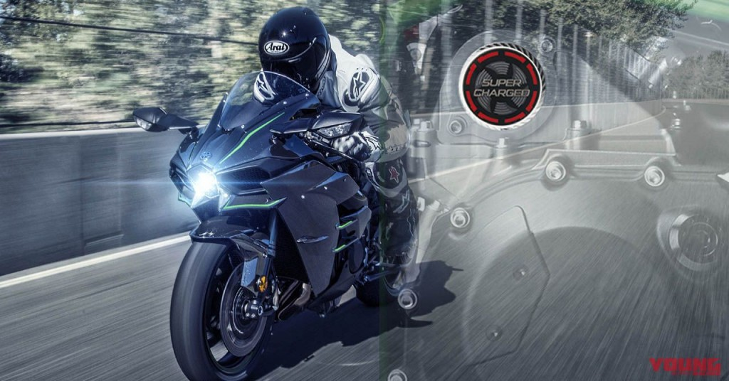 2019 New Model Ninja H2 Powers Up To 231ps And Challenges