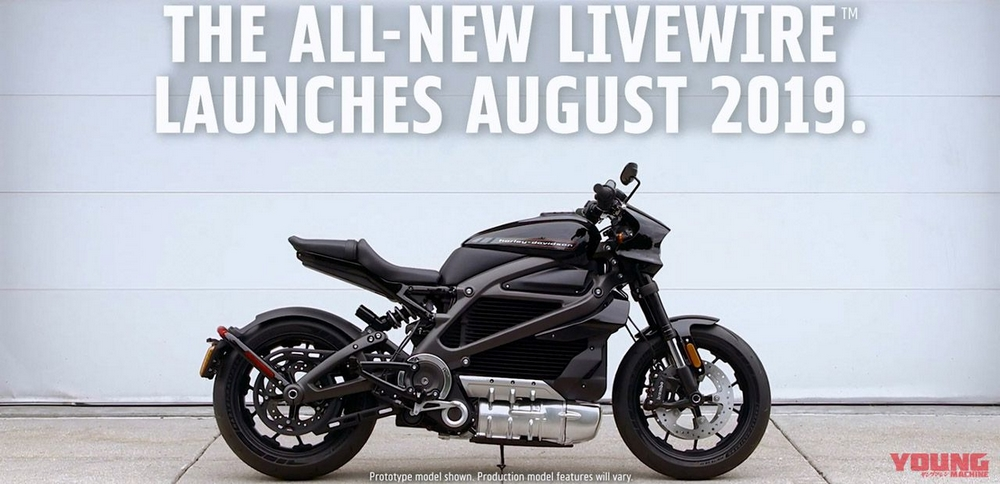 Live Wire Electric >> Harley S Electric Motorcycle Livewire Will Be Released In