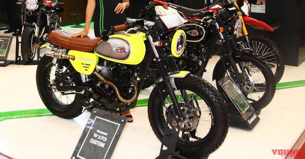 Kawasaki New Model W175 Cafe Racer Custom High Quality Motorcycle