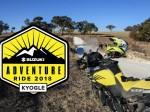 Suzuki_ADV_Ride_Kyogle_Web_1537243154