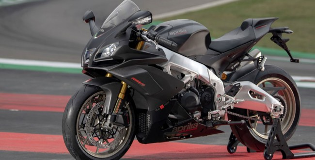 RSV4-1100-Factory