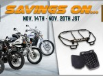 weekly sale Japan madecruiser