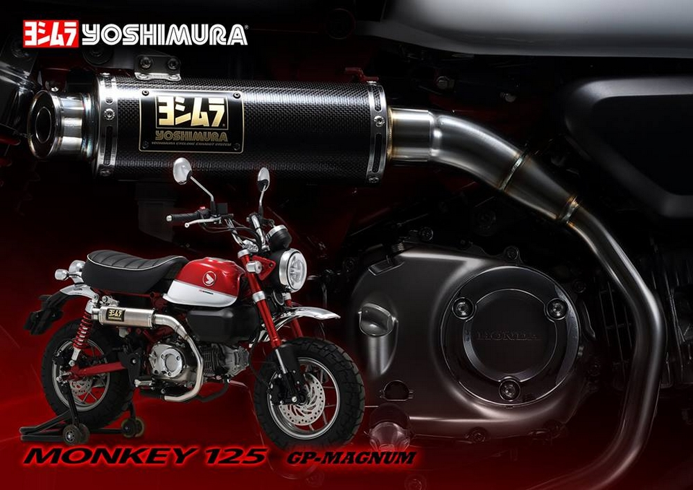 New Product Yoshimura Japan Releases Street Sports And Jmca Slip On