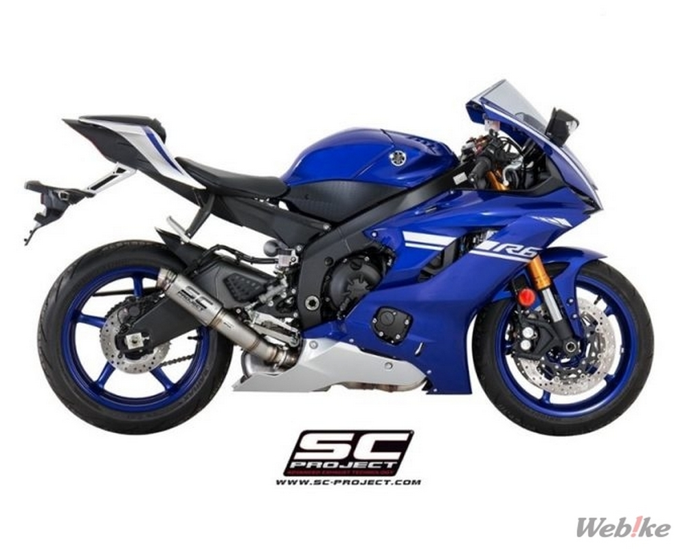"slip-on exhaust system for yamaha ""yzf-r6 (17 ~ 19)"" appeared from"