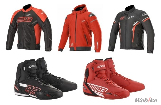 New Product Marquez 215 Alpinestars Limited Model Mm93