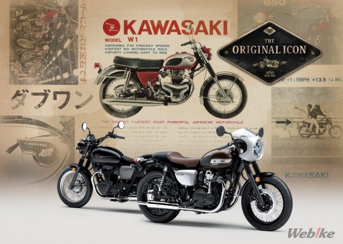 New Motorcycle Kawasaki W800 Street Cafe Will Be Released On