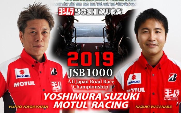 2019_race-info_top
