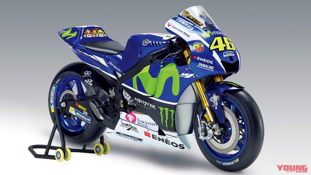 """Assemble YZR-M1 that is """"The Strongest Rider in History"""