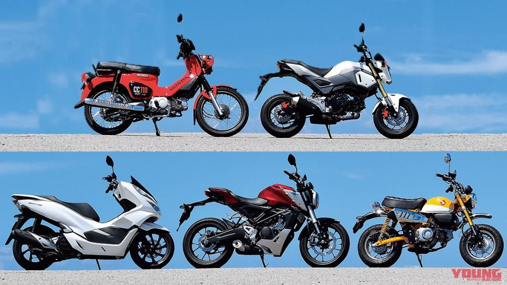Honda Popular Small Motorcycle 51 125cc Test Ride X 5