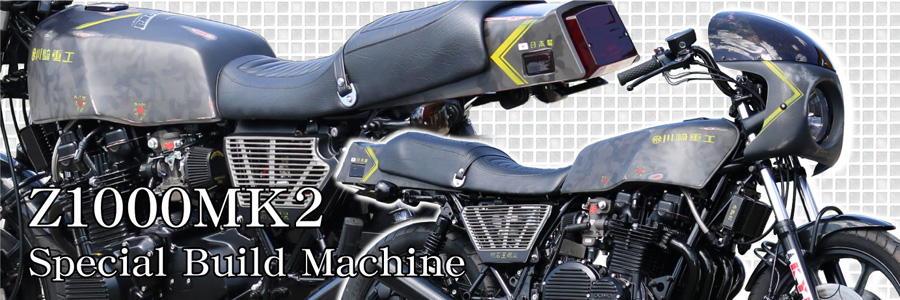 Z1000MK2 Special Build Machine