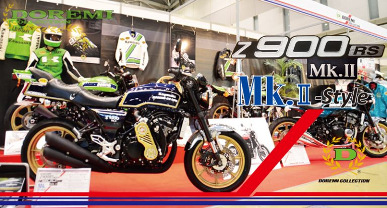 DOREMI COLLECTION KAWASAKI Z900RS Mk.2-Style