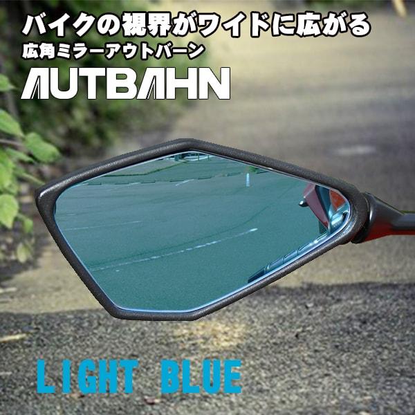 Gương chiếu hậu góc rộng độc quyền của hãng Suzuki