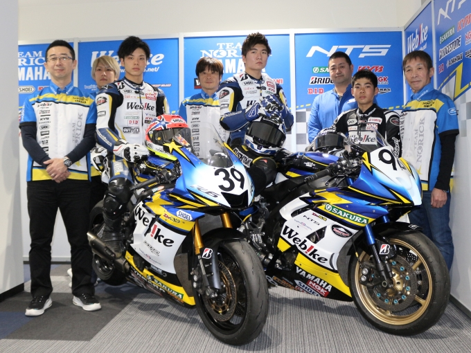 Webike Team Norick YAMAHA 2020 Team Structure Presentation