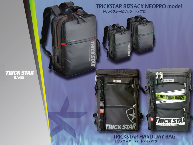 TRICK STAR Bags That Can Be Used for Business and Touring!