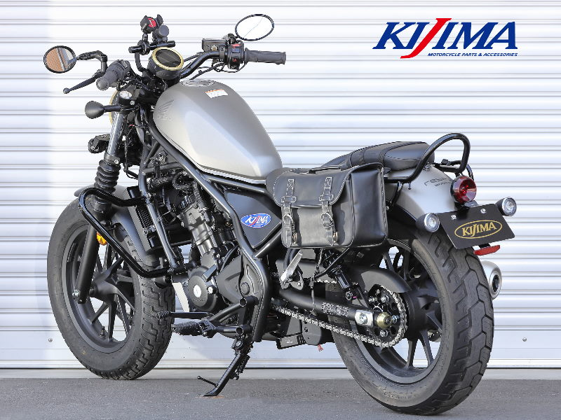 KIJIMA Latest Custom Parts That Make Popular Rebel 250 / 500 Convenient and Stylish!