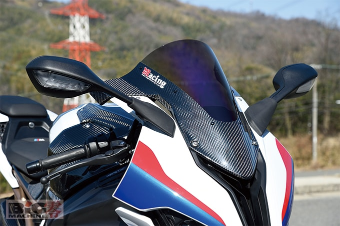 "Armed with carbon! Magical Racing ""Street Bodywork for S1000RR ('19- )"