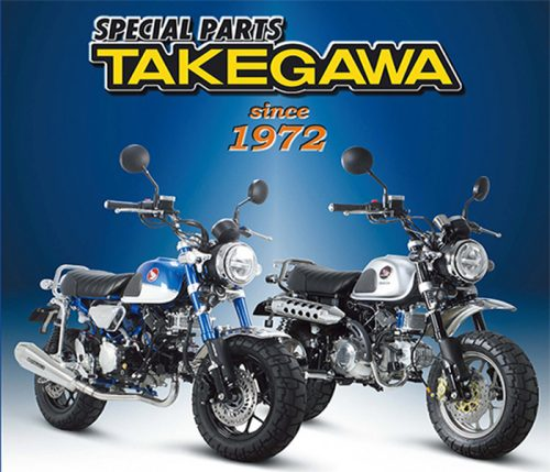 Top 5 MONKEY 125 Custom Design in 5 Different Japanese Manufacturer