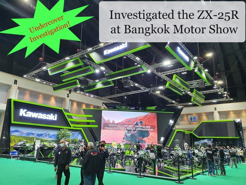 2020 Bangkok Motor Show: The ZX-25R is the Same Size as the Ninja 650!