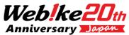 Webike News
